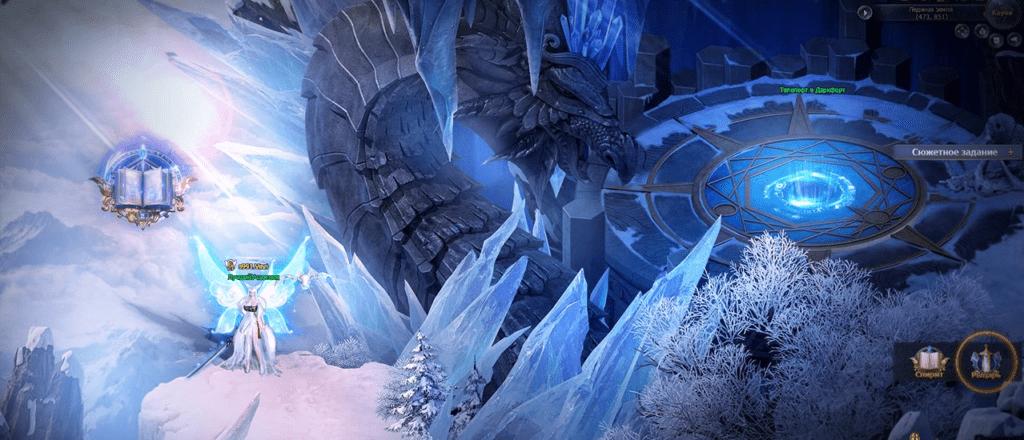 dragon-knight-2-3