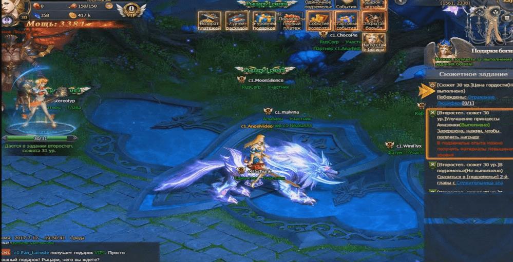 dragon-knight-2-4
