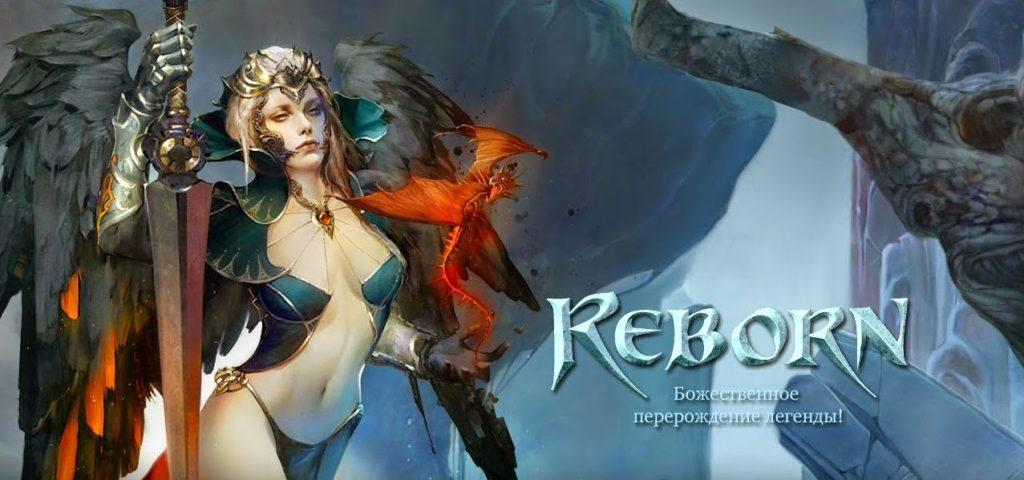 reborn-online-5