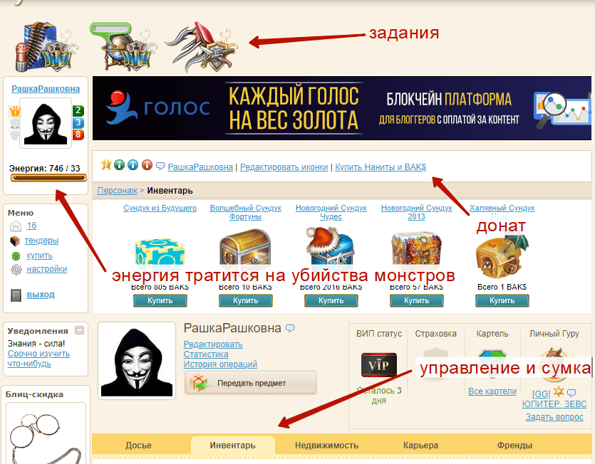 Rashka-3
