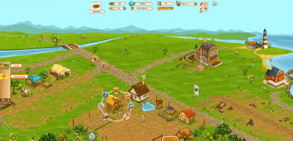 big-farm-5
