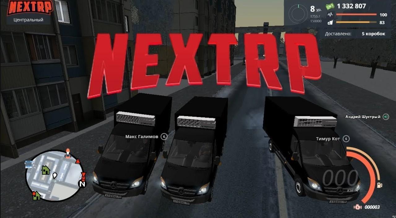 next-rp-servera-3