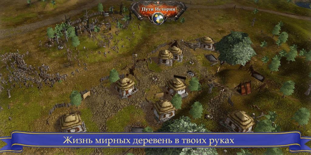 puti-istorii-1