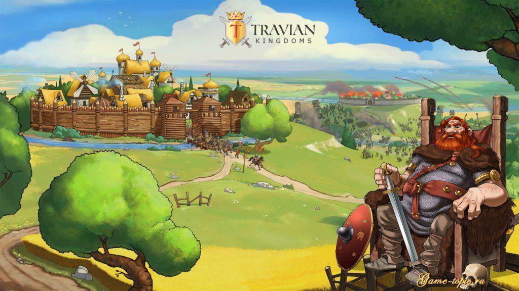 travian-kingdoms-1
