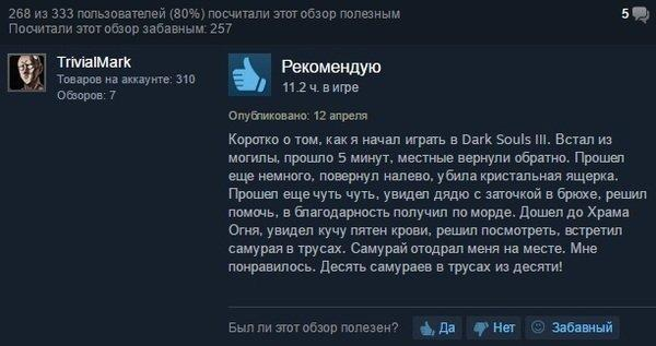 dark-soul-3-4