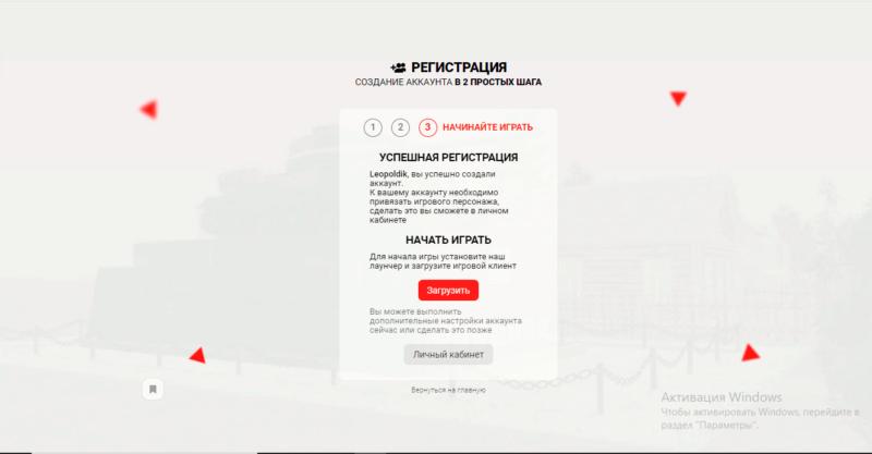 malinovka-registraciya