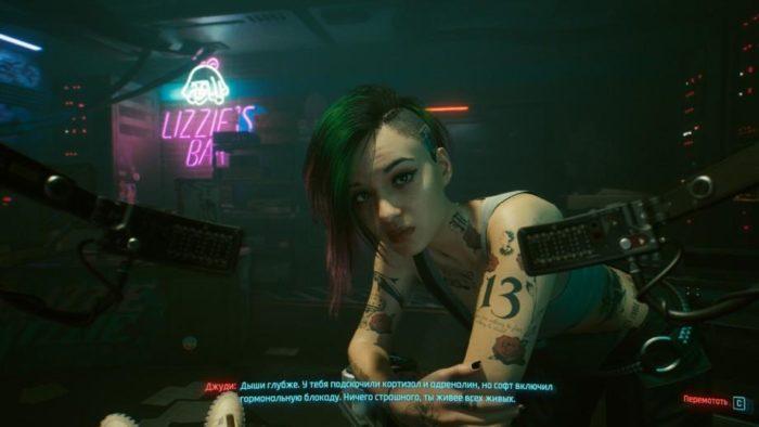 Cyberpunk-2077-personazhi-djudi