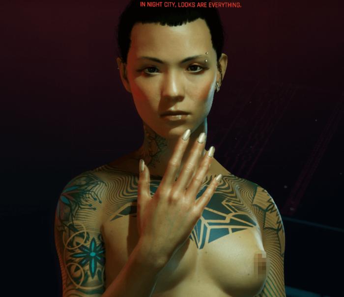 Cyberpunk-2077-sozdanie-personazha-redaktor-3